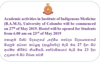 Academic activities will be commenced on 27th May