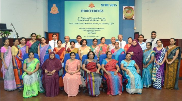 Photo Gallery – 3rd National Symposium on Traditional Medicine – 2015