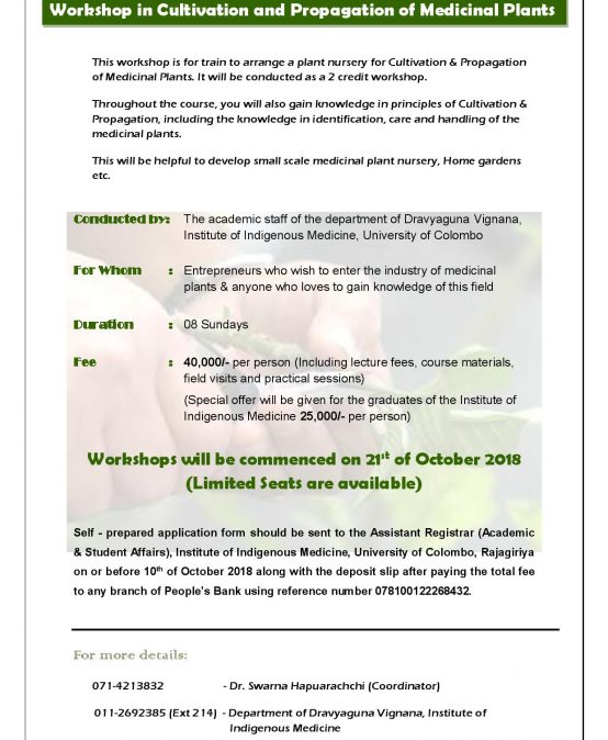 Workshop in Cultivation and Propagation of Medicinal Plants