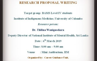 Workshop On Research Proposal Writing
