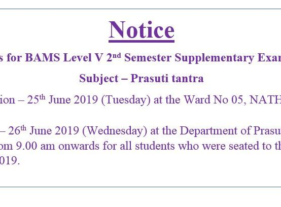 New Practical dates for BAMS Level V 2nd Semester Supplementary Examination May -2019