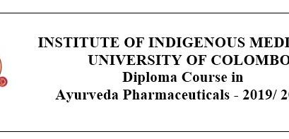 Diploma Course in Ayurveda Pharmaceuticals – 2019/ 2021