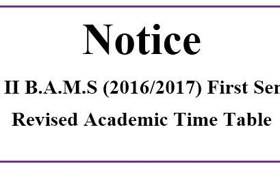 Revised Academic Time Table Level II B.A.M.S(2016/2017) Semester I