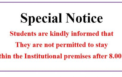 Special Notice for Students