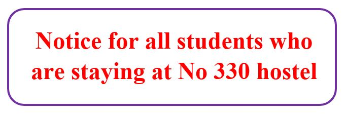 Notice for all students at hostel – 330