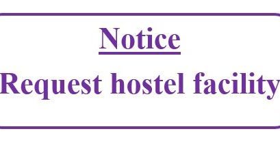Notice for Request hostel facility
