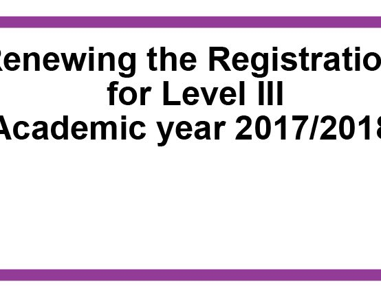 Renewing the Registration  for Level III (Academic year 2017/2018)