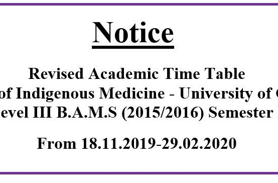 Revised Academic Time Table Level III B.A.M.S (2015/2016) Semester I