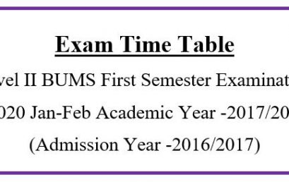 Exam Time Table Level II BUMS First Semester Examination -2020 Jan-Feb Academic Year -2017/2018 (Admission Year -2016/2017)