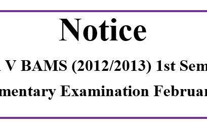 Notice:Supplementary Examination February 2020-Level V BAMS (2012/2013) 1st Semester