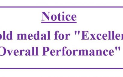 "Gold medal for ""Excellent Overall Performance"""
