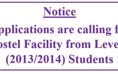 Notice: Applications are calling for Hostel Facility from Level 4 (2013/2014) Students