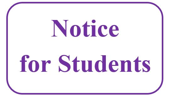 Notice for Students