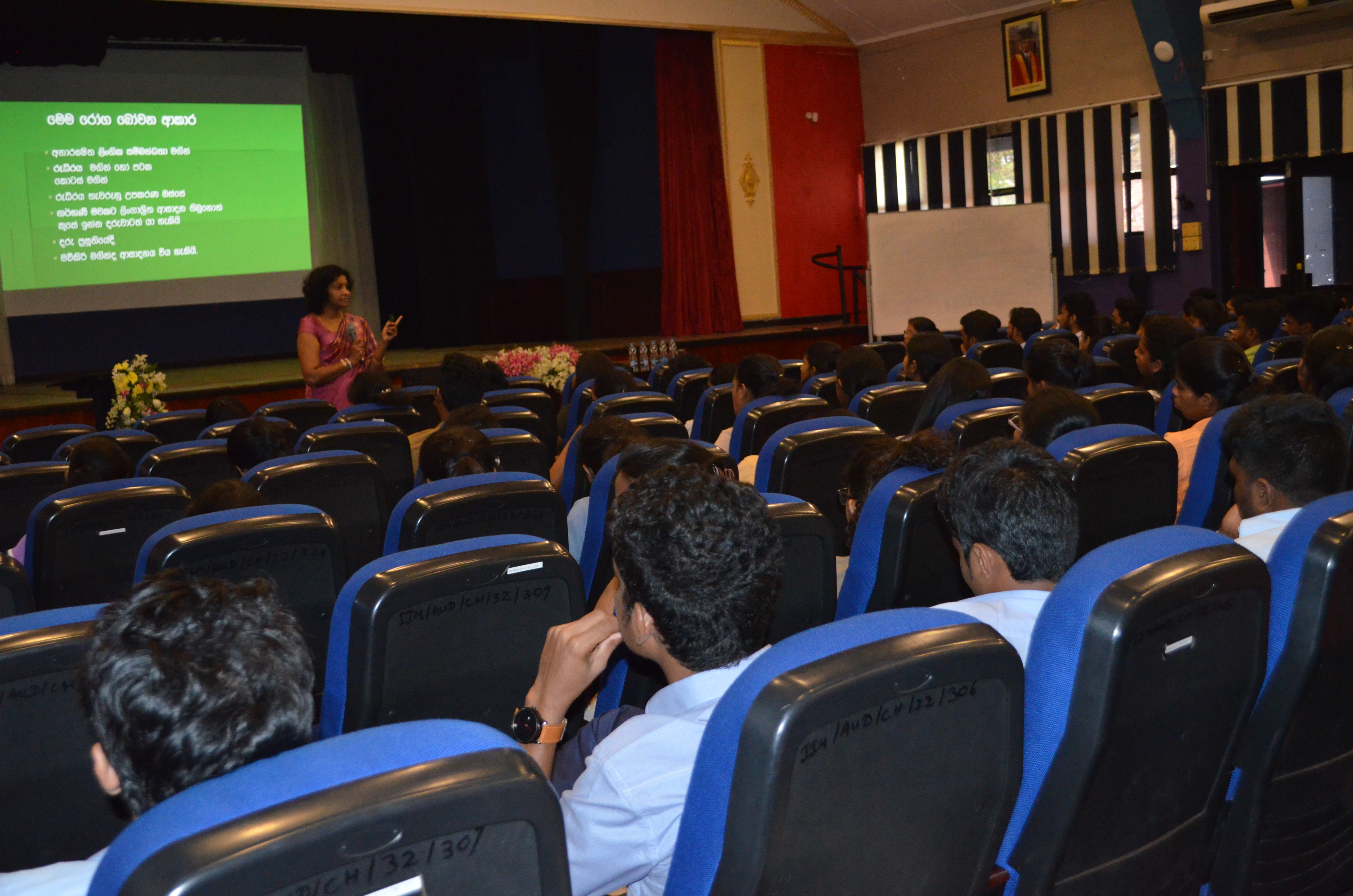 Awareness programme on sexual, Reproductive Health and Rights and Drugs