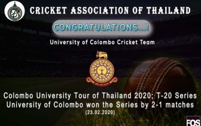 Student's participation for cricket team-UOC for cricket match -Thailand