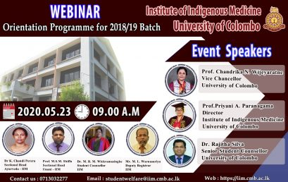 Inauguration Ceremony of the Orientation Program  Webinar : Institute of Indigenous Medicine, University of Colombo
