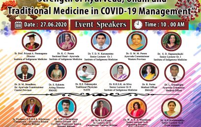 """National Webinar on """"Strength of Ayurveda, Unani and Traditional Medicine in COVID -19 Management"""""""