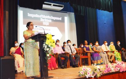 Inauguration of Orientation Programme of New Entrants(2018/19)  : Institute of Indigenous Medicine, University of Colombo