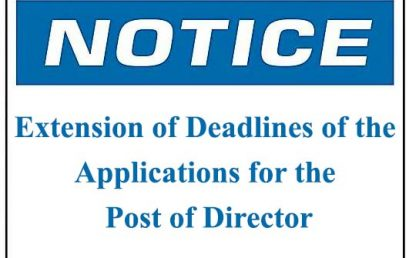 Notice: Extension of Deadlines of the Applications for the Post of Director of the Institute of Indigenous Medicine, university of Colombo.
