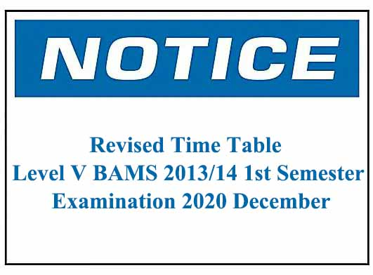 Revised Exam Time Table : Level V BAMS 2013/14 1st Semester Examination 2020 December