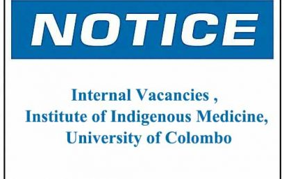 Internal Vacancies , Institute of Indigenous Medicine, University of Colombo