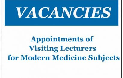 Advertisement- Appointments of Visiting Lecturers for Modern Medicine Subjects