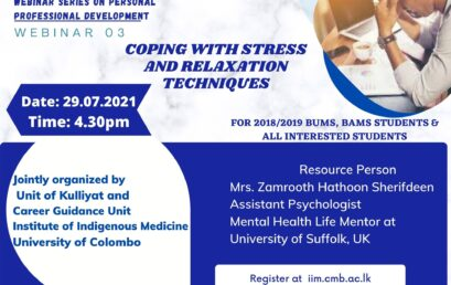 """Webinar :  """"Coping With Stress and Relaxation Techniques"""""""