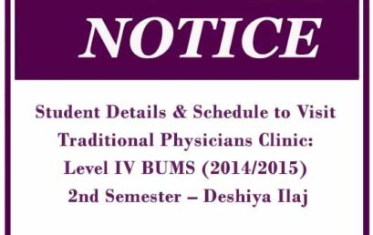 Student Details & Schedule to Visit Traditional Physicians Clinic: Level IV BUMS (2014/2015) 2nd Semester – Deshiya Ilaj