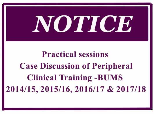 Practical sessions – Case Discussion of Peripheral Clinical Training -BUMS 2014/15, 2015/16, 2016/17 & 2017/18