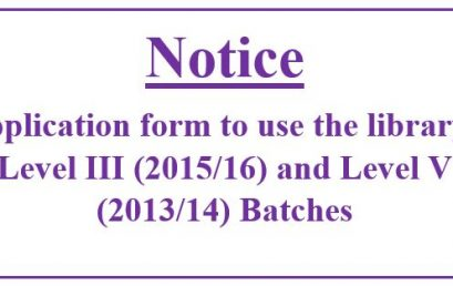 Application form to use the library – Level III (2015/16) and Level V (2013/14) Batches