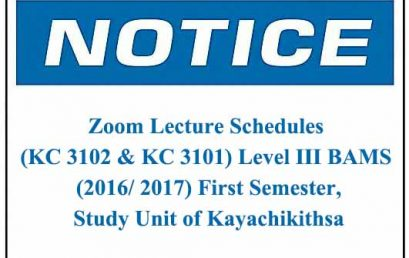 Zoom Lecture Schedules :(KC 3102 & KC 3101) Level III BAMS (2016/ 2017) First Semester,Study Unit of Kayachikithsa